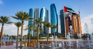 papular city Abu Dhabi