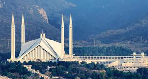 papular city Islamabad