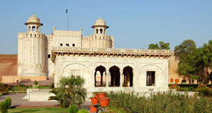 papular city Lahore